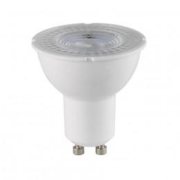 Nordlux LED žárovka GU10 5W 2700K 1500870