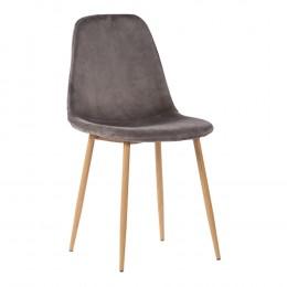 Jídelní židle STOCKHOLM šedý samet / dřevěná podnož